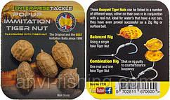Искусственный Тигровый Орех / POPUP TIGER NUT