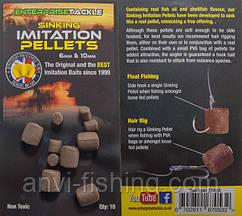 Искусственный пеллетс / SINKING PELLET 6mm & 10mm MIXED PACK SFOOD FLAVOUR