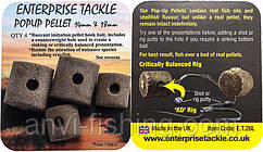 Штучний пелети Enterprise Tackle / POPUP PELLET 14mm & 18mm MIXED PACK SFOOD FLAVOUR