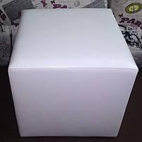 Пуф квадратный Стенли Белый,пуфик,пуфики,пуф кожзам,пуф экокожа,банкетка,банкетки,пуф куб,пуф белый, фото 3