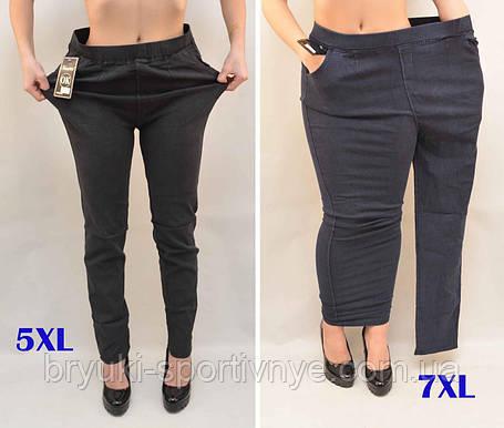 Джинси жіночі стрейч у великих розмірах 5XL - 7XL Джеггінси батал 5XL чорний, фото 2