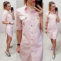 Платье- рубашка, арт827, вертикальная полоска, цвет розовый