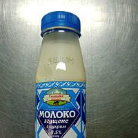 "Молоко згущене""Галицька долина"" 250 г"