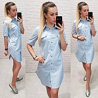 Платье- рубашка, арт 827, мелкий горошек, цвет голубой