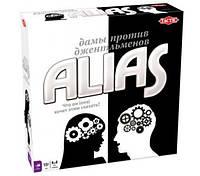 """Алиас. Дамы против Джентльменов (Alias Women vs Men) """"Мужчины с Марса, женщины с Венеры?  на русском"""