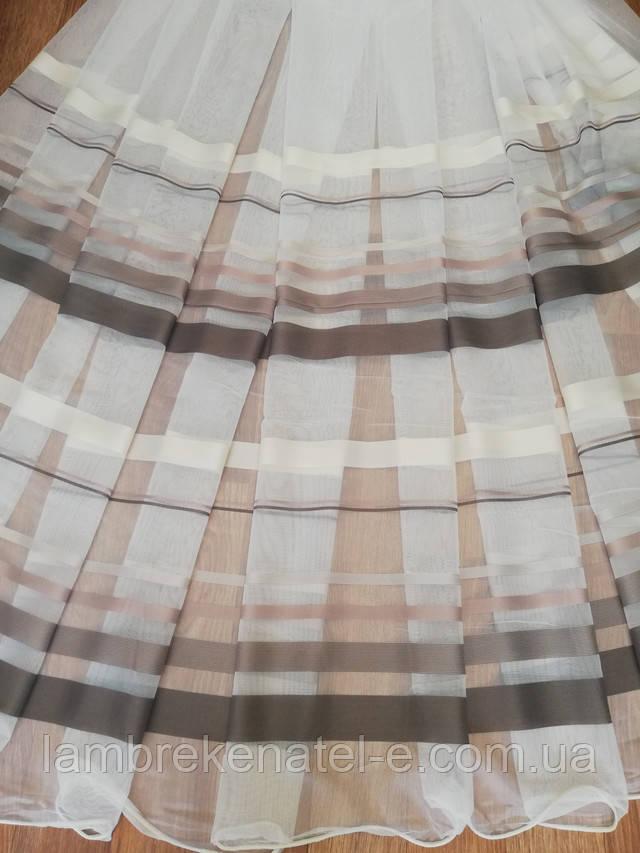 Тюль фатин полоска коричневая