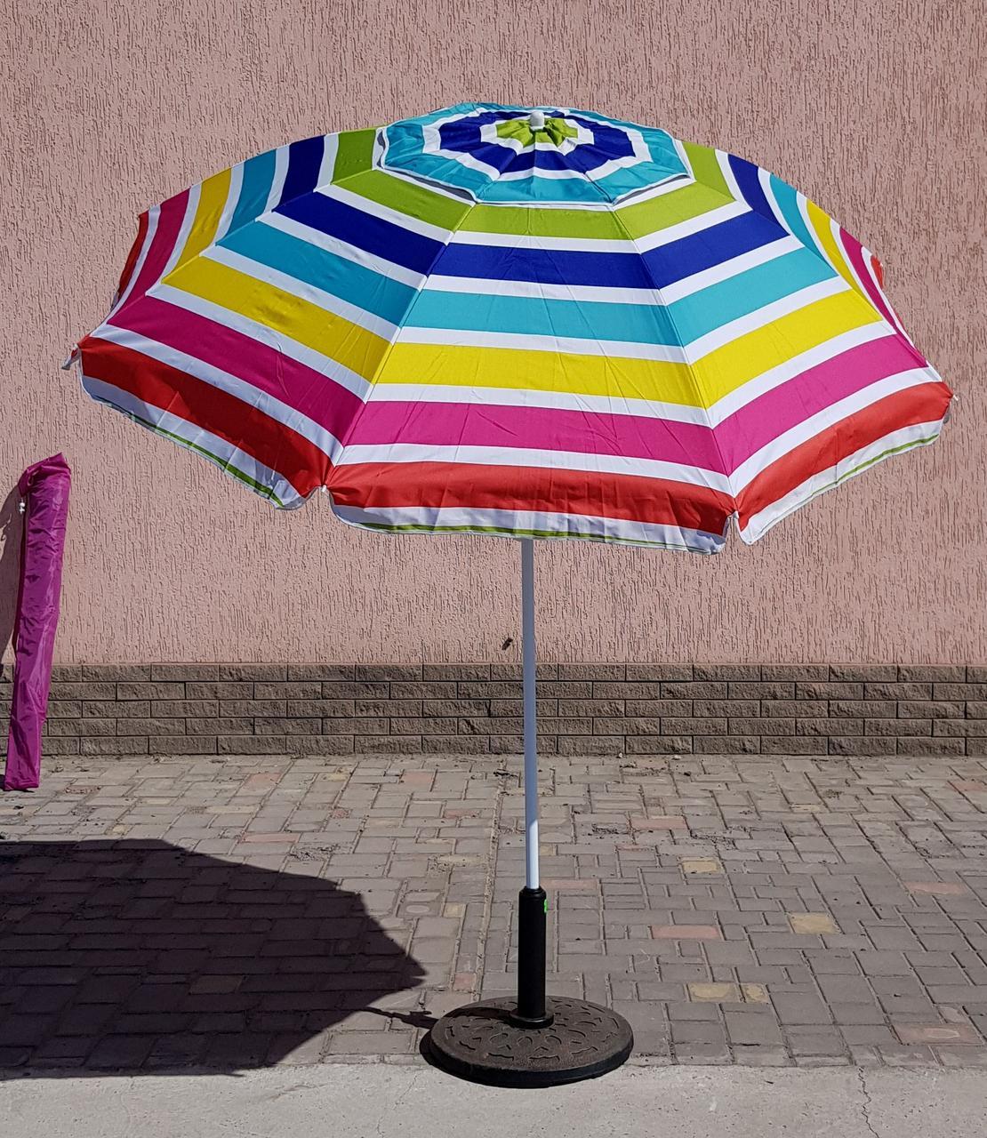 Зонт круглый полосатый, 2м, с наклоном, мод-023w