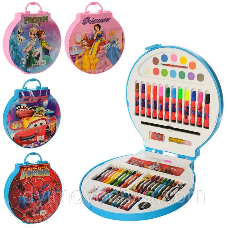 Набор для творчества MK 2111 каранд,фломас,мелки,акв.крас,4в(HK,DP,ТЧ,FR),чемод