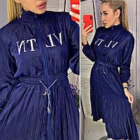 d8d4a5a621b Платье Valentino оптом в Украине. Сравнить цены