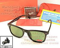 Женские солнцезащитные очки Ray Ban Wayfarer RB 2157 Стекло унисекс рей бен
