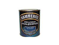"""Эмаль синтетическая HAMMERITE """"МОЛОТКОВАЯ"""" антикоррозионная, темно-синяя, 0,75л"""
