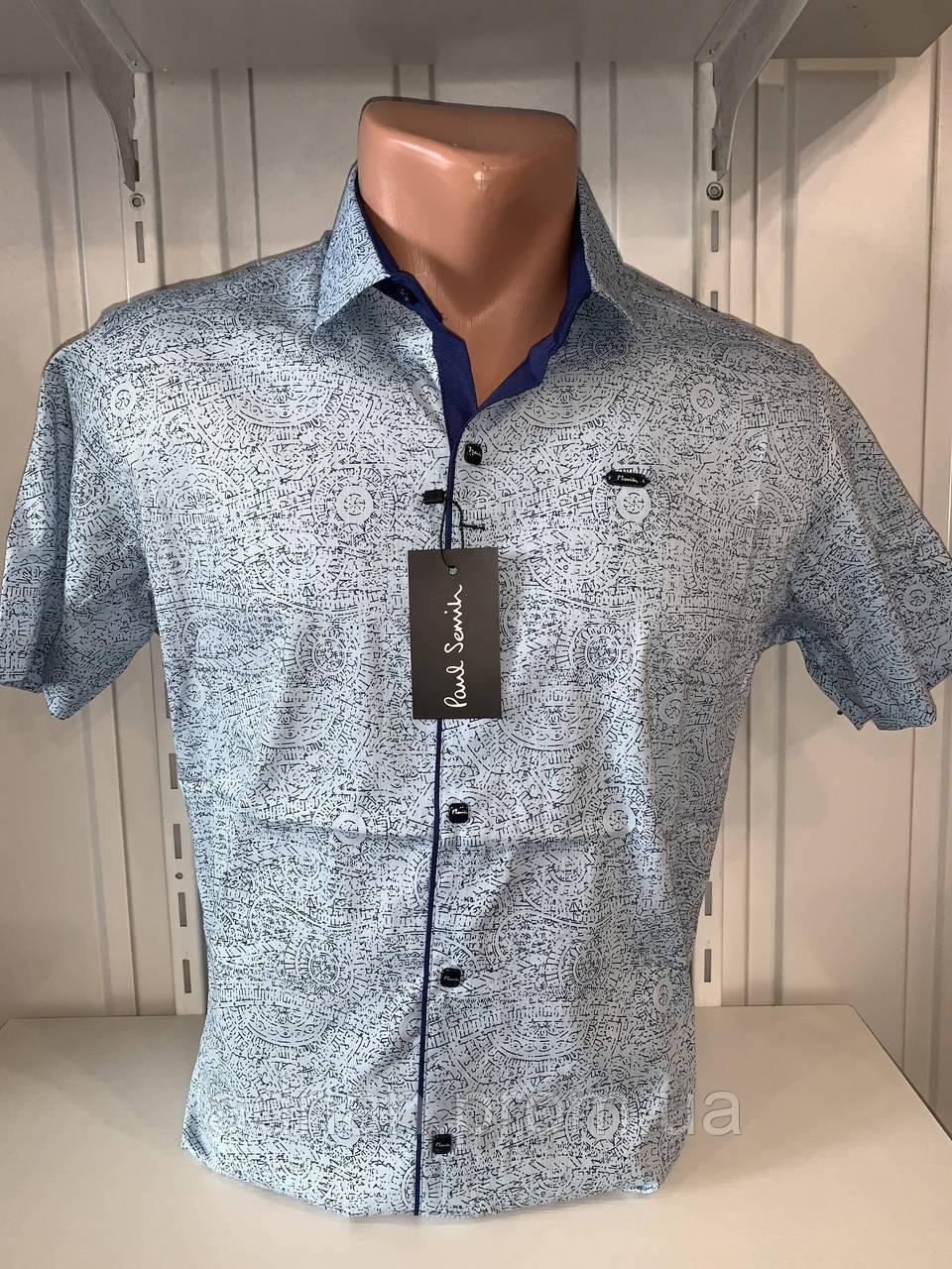 Рубашка мужская Paul Smith короткий рукав, стрейч, заклепки. №30.03.1 001 \ купить рубашку