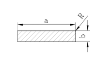Алюминиевая полоса | Шина, Без покрытия, 50х2 мм, фото 1