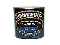 """Эмаль синтетическая HAMMERITE """"МОЛОТКОВАЯ"""" антикоррозионная, темно-синяя, 2,5л"""
