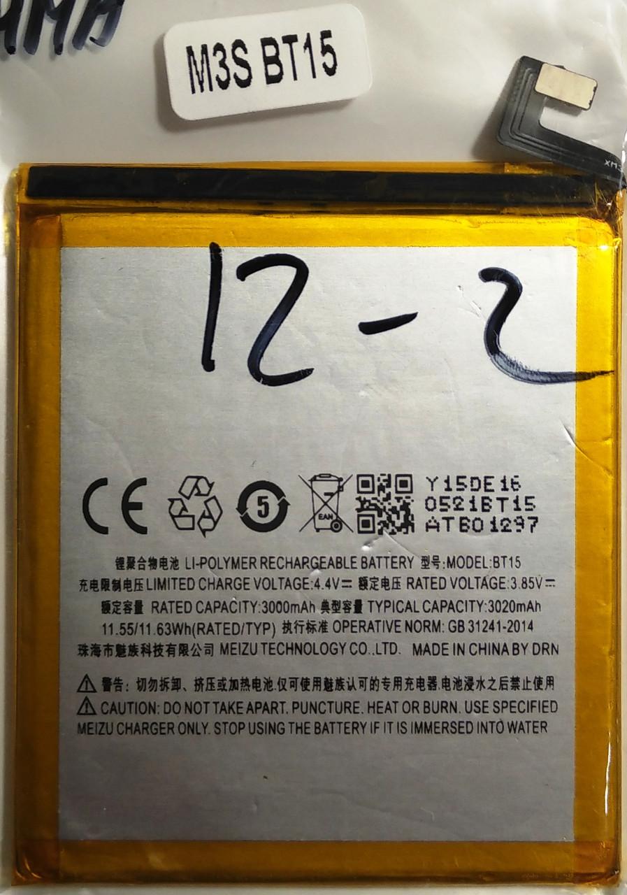 Акумулятор BT15 для Meizu M3S, M3s mini, Meizu M3 mini 3020мАh