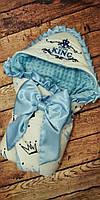 Конверт на выписку с  вышивкой и рюшами  Маленький Король