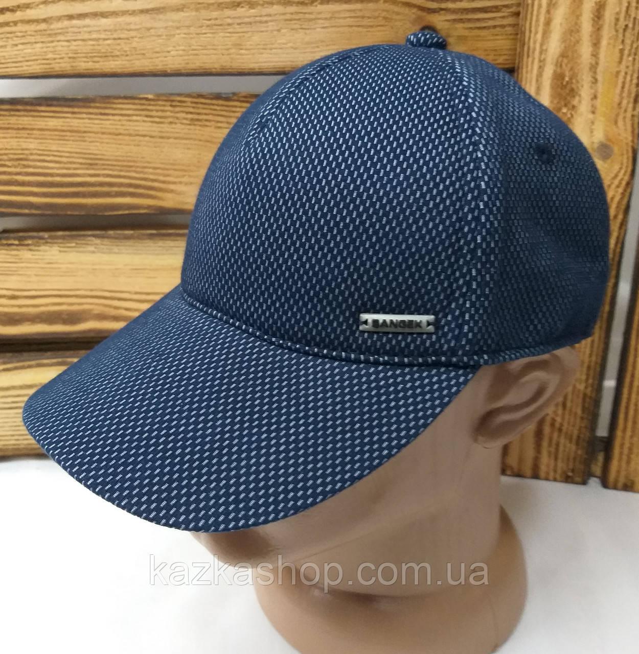 Мужская трикотажная кепка на резинке синего цвета