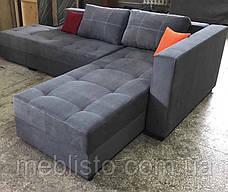 Уголок Берлин 2 Угловой диван Трансформер, фото 2