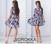 Женское модное платье - туника  ПО185
