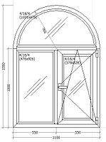 Окно металлопластиковое Арка 1100*1550 мм
