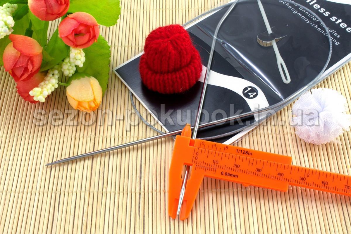 купить спицы 14 для вязания металлические на тросике 80см диаметр
