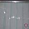 Хладостойкая пвх лента 200х1.8 мм , фото 2