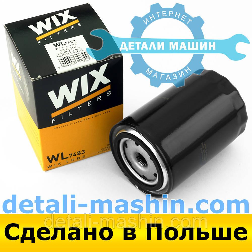 Фильтр масляный МТЗ, ЗиЛ (Д-245) нового образца WIX WL7483