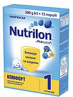 Суміш молочна Nutrilon Комфорт 1, 300Г