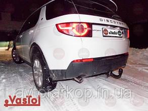 Фаркоп Land Rover Discovery Sport (2015-)(Фаркоп Ланд Ровер Діскавері Спорт)VasTol