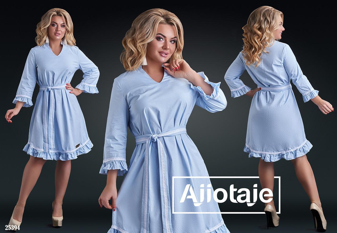 Ділова сукня з коттону в горох