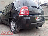 Фаркоп Opel Zafira B (минивэн 2005-2011)(Фаркоп Опель Зафира В)VasTol