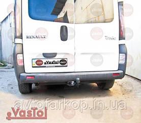 Фаркоп Renault Trafic (2001-2014)(Фаркоп Рено Трафік)VasTol