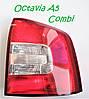 Ліхтар стоп задній правий Шкода Октавія А5 універсал комбі Octavia A5 Combi з білою смужкою всередині SkodaMag
