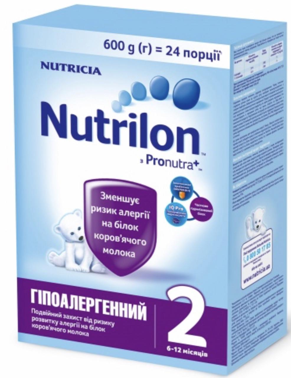 Суміш молочна Nutrilon Гіпоалергенний 2, 600 г