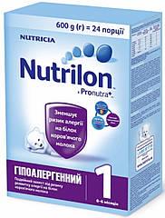 Nutrilon Гипоаллергенный 1, 600 г сухая молочная смесь (Нутрилон)