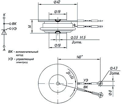Габаритные размеры тиристора Т123