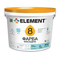 Фасадная краска матовая водно-дисперсионная для наружный работ ELEMENT 8 - 5 л.