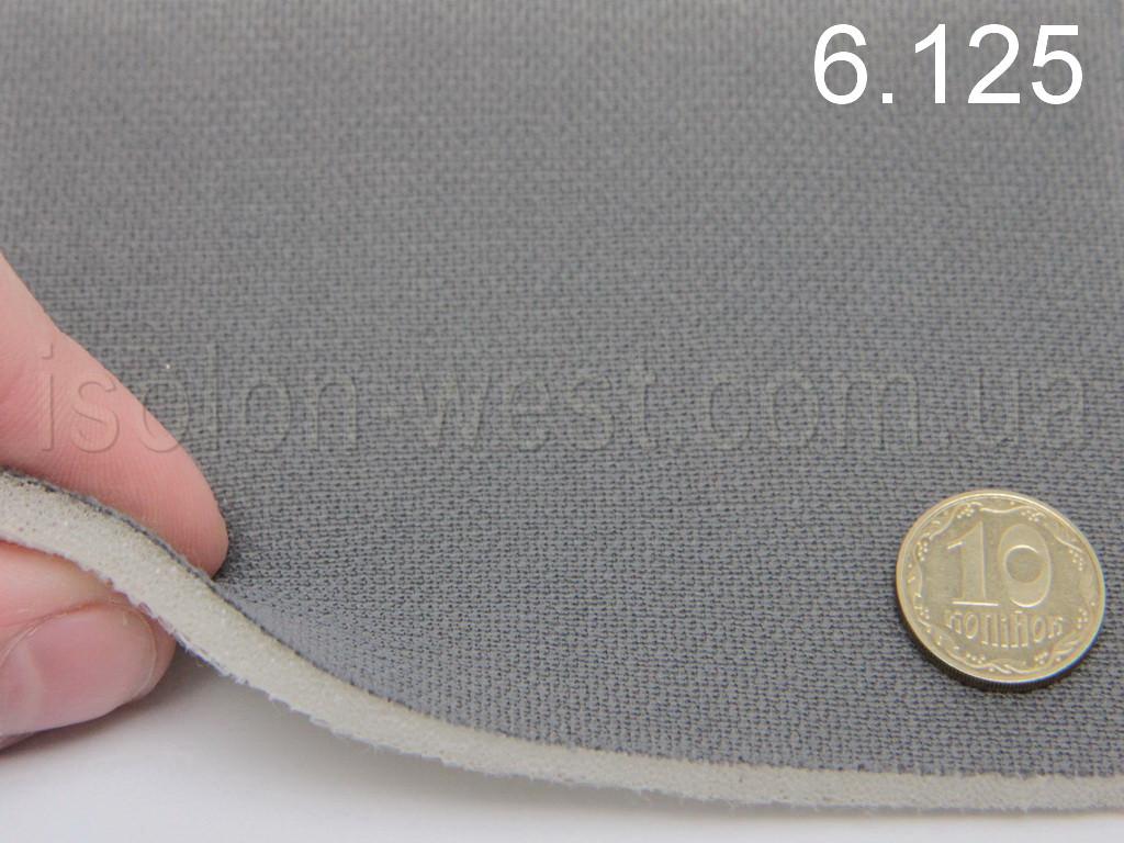 Ткань оригинальная потолочная, серая 06-125 на поролоне и сетке шир. 1.8 м
