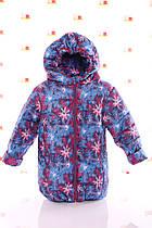 Куртка Евро синяя в снежинку