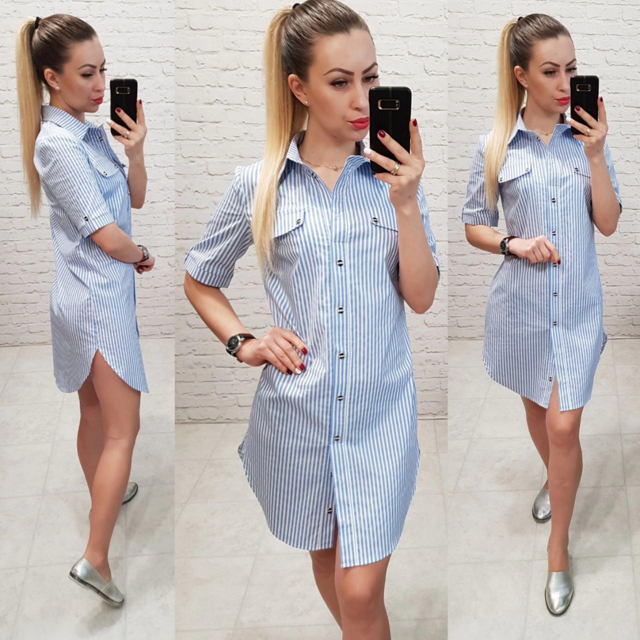 Новинка!!! Стильное платье - рубашка, арт 827, цвет голубая полоска