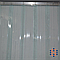 Лента пвх 400х4 мм для низкотемпературных помещений , фото 3