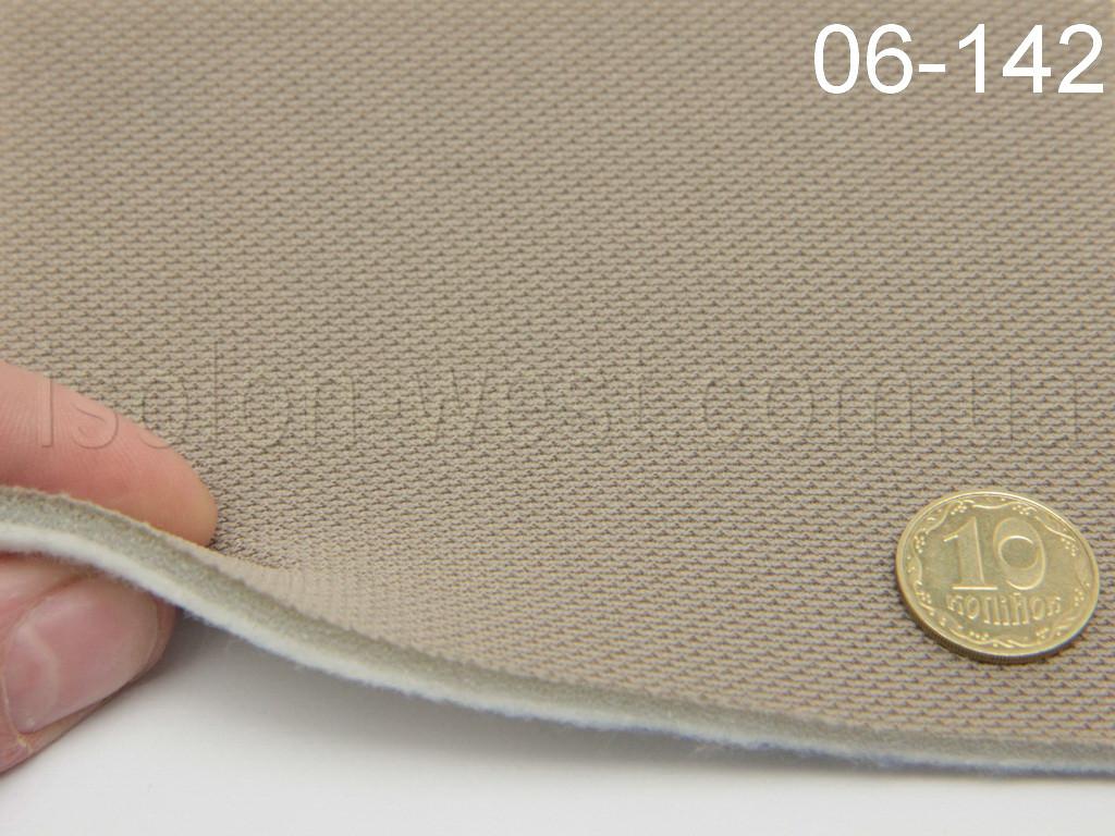 Ткань оригинальная потолочная,  темно-бежевая 06-142 материал на поролоне и войлоке шир. 1.55 м