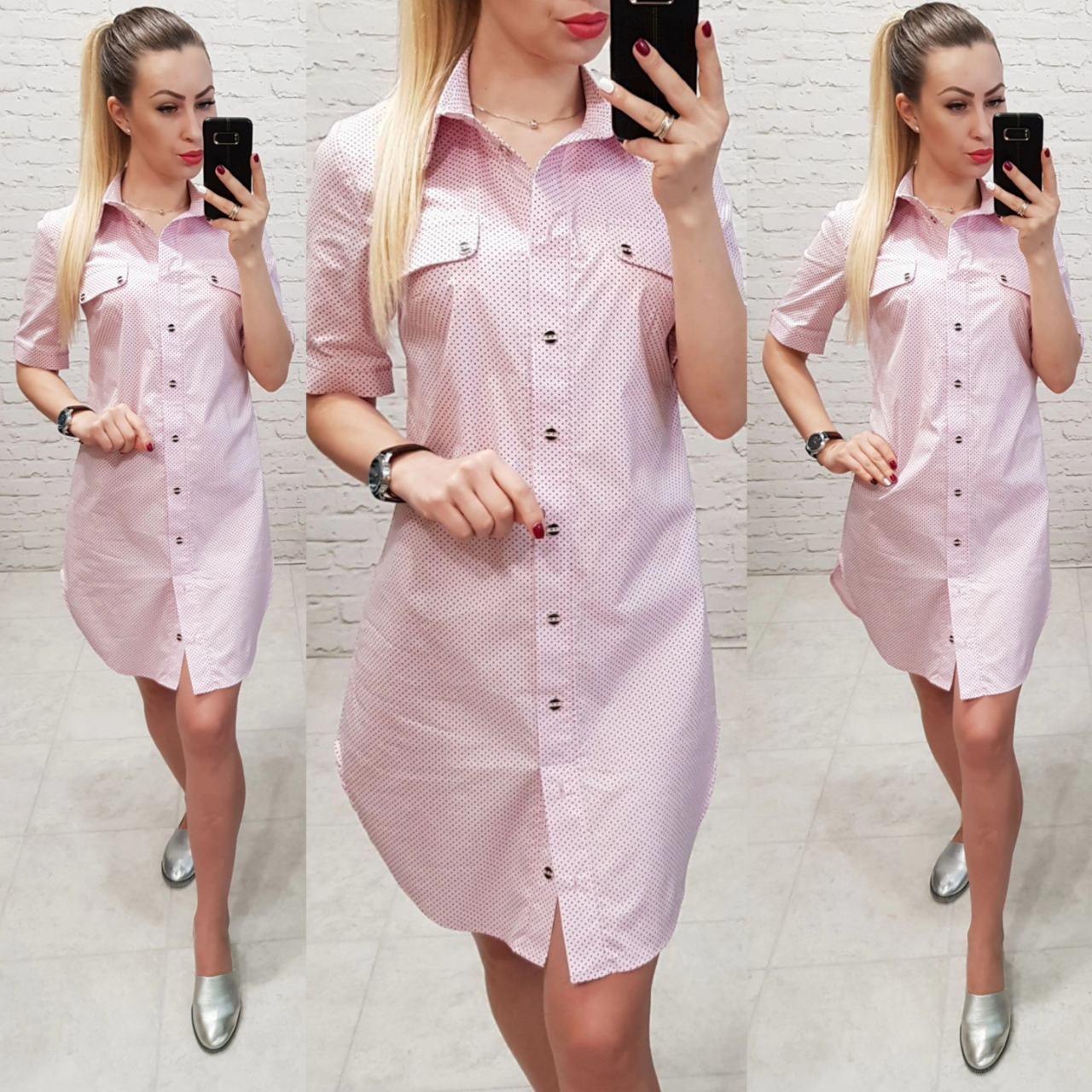 Новинка!!! Стильне плаття - сорочка, арт 827, колір рожевий точка