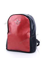"""Рюкзак женский 207 red (20x35см, черный) """"E&Y""""  LG-1559"""
