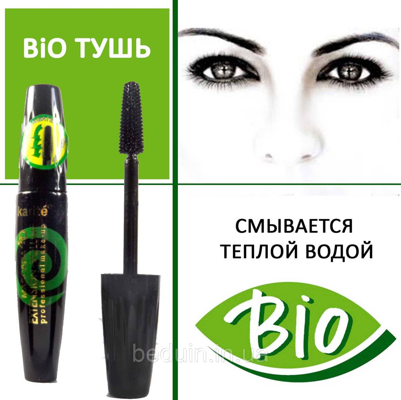 bio_tush.jpg