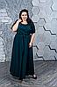 Плаття довге з поясом великого розміру, з 48 по 98 розмір