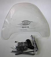 Обтекатель Дельта суперкрепкий T=2,7mm