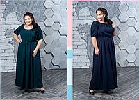 Довге плаття з поясом великого розміру, з 48 по 98 розмір, фото 1