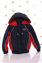 Куртка Кант синтепон синий с красным