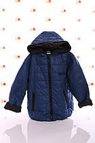 Куртка Спорт синий